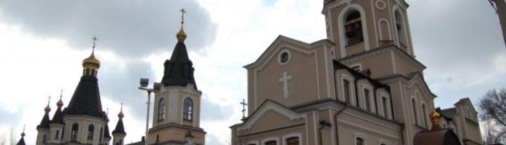 Донецкая епархия
